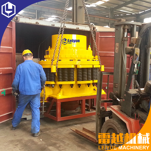 Spring series PYB/Z 900 cone crusher